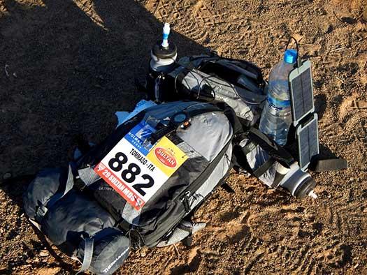 gli spaziali dell'ultra trail : Zaino Marathon des Sables